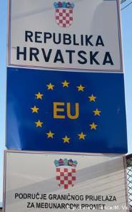 Венгрия с пятницы открывает границы с Хорватией!