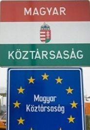 Постепенное открытие границ Венгрии